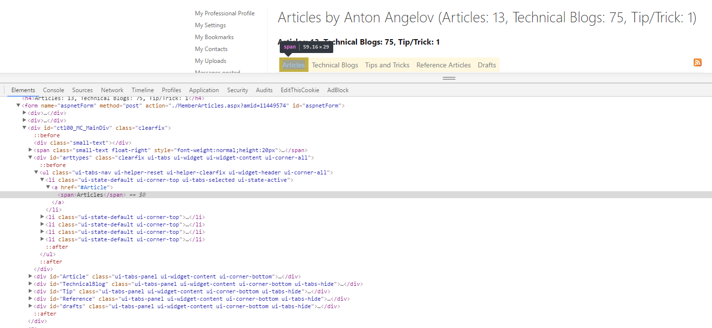 Article Navigate By Type